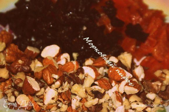 Орехи с сухофруктами не очень крупно режем