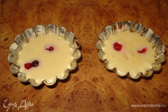 Заполнить тестом формочки, смазанные маргарином, до половины. Тесто хорошо поднимается.