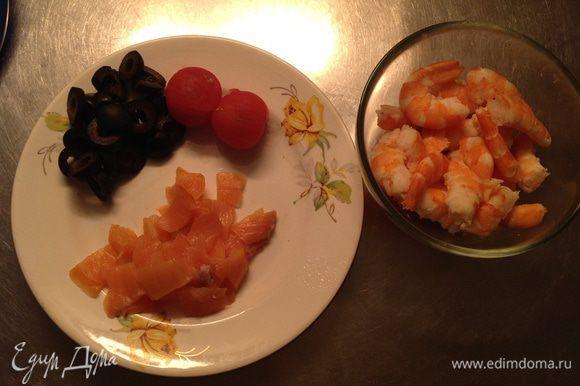 Порезать лук, помидор, маслины. Порезать семгу кусочками среднего размера. Отварить креветки;