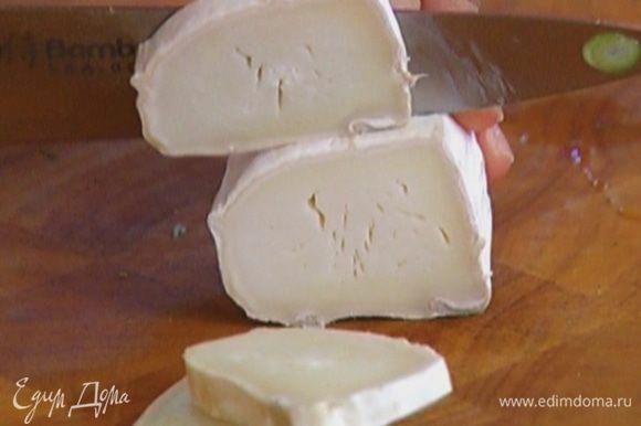 Сыр нарезать небольшими ломтиками.