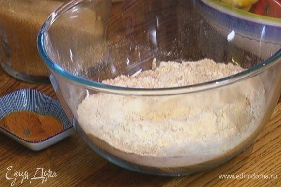Приготовить тесто: премешать поленту, муку, корицу, разрыхлитель, соду и соль.