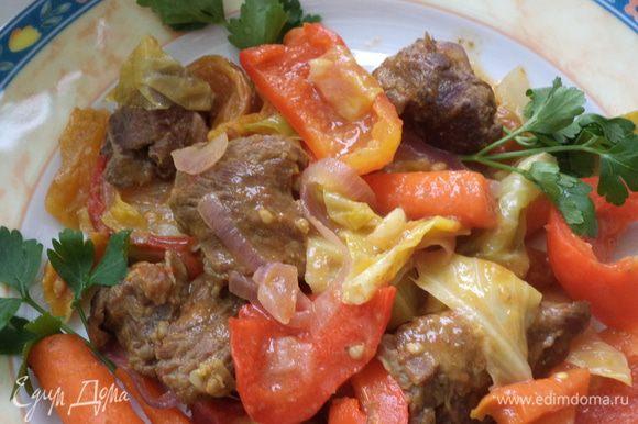 Можно раскладывать по тарелкам и наслаждаться чудесным вкусом этого мяса и овощей