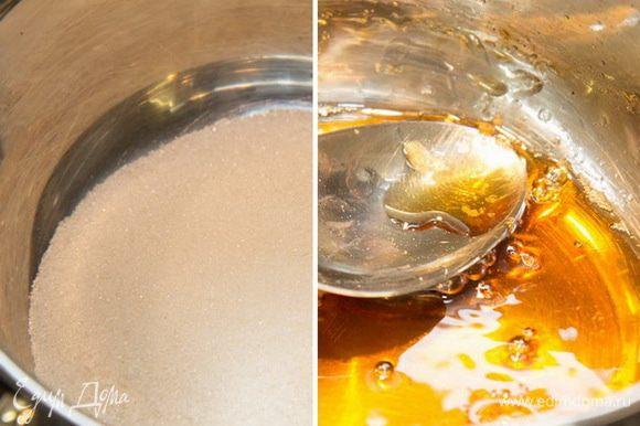 Грушевый бисквит. Духовку разогреть до 180 0С. Чистим 1 грушу. Режем на мелкие кусочки. 3 ст.л сахара насыпаем в сотейник, добавляем 1 ст.л. воды. Растворяем сахар и ждем, пока он станет красивого золотистого цвета, добавляем еще 5 ст.л. горячей воды. Получился жидкий янтарный сироп.