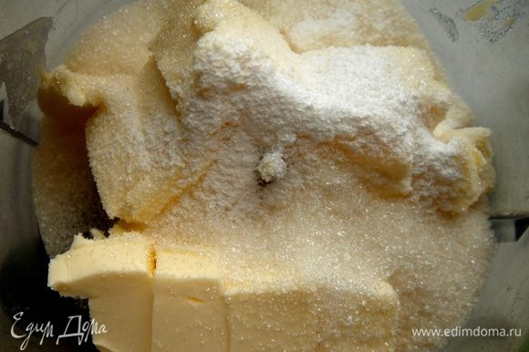 Масло нарезать кубиками и смешать в блендере с сахаром и ванилином.