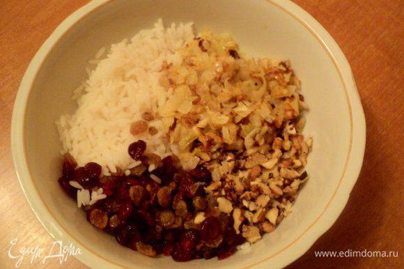 Рис отварить, слить воду. Изюм и вяленную клюкву промыть горячей водой и добавить к рису. Туда же добавить дробленные орехи и пассированный на сливочном масле мелко порезанный лук.
