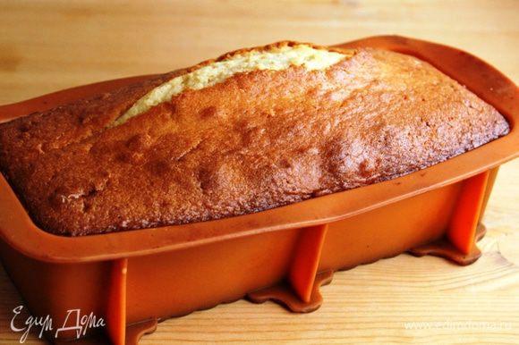 Выпекать 1 час при температуре 160 градусов. Во время выпекания кекс может лопнуть. Это не брак. В оригинальном рецепте кекс тоже с трещинкой. Готовый кекс остудить и посыпать сахарной пудрой.