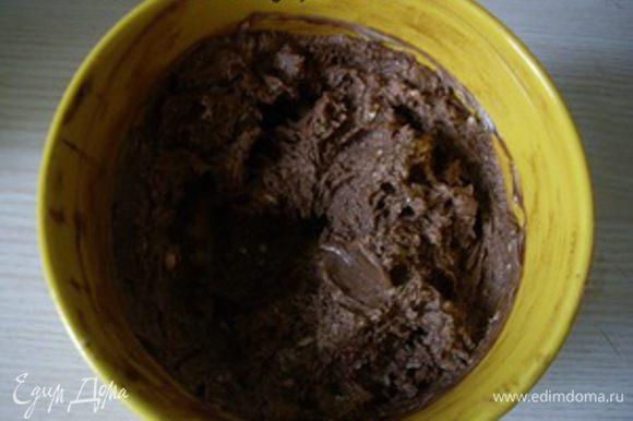 Вариант со сгущенным какао.