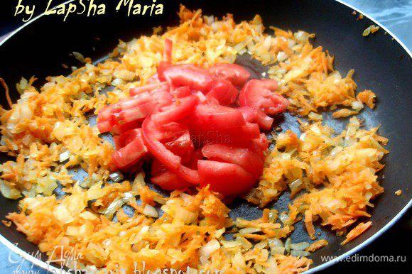 На масле обжариваем лук и морковь. С помидора снимаем кожуру (либо ошпарив кипятком, либо срезав острым ножом) и нарезаем на кубики. Добавляем на сковороду. Обжариваем все вместе минут 5-7.