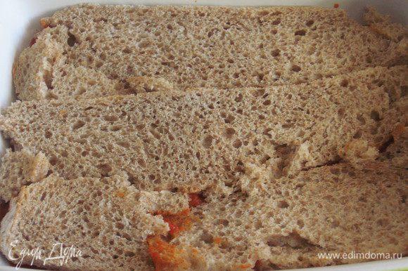 слой хлеба......
