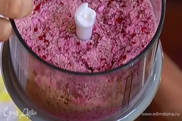 Лепестки роз вместе с сахаром измельчить в блендере или порубить ножом.