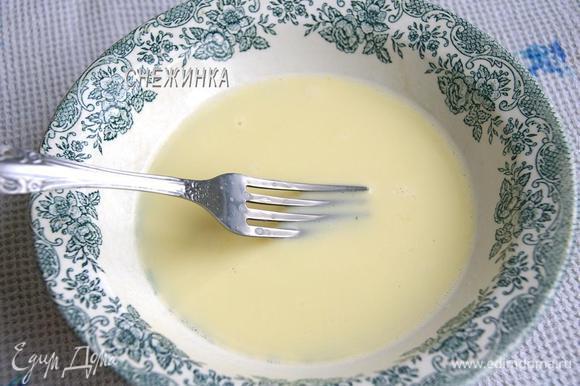 Для сахарных гренок необходимо слегка взбить вилкой в миске яйцо, затем влить молоко и хорошо перемешать.