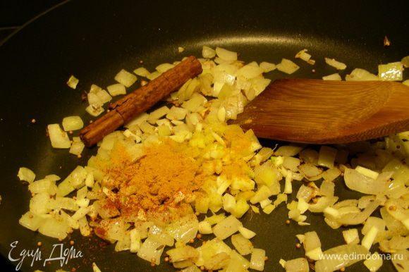 В сковороде разогреваем масло и обжариваем лук 2 минуты. Добавляем кардамон, горчицу, тмин и корицу. Готовим еще пару минут, специи должны начать потрескивать. Ну и аромат должен пойти соблазнительный. Добавляем чили, имбирь, чеснок и куркуму, все перемешиваем.