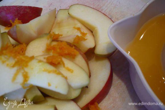 Яблоки режем на четвертинки, вырезаем серединки и режем на не очень тонкие дольки. Снимаем цедру с апельсина. Выжимаем сок из половинки апельсина.