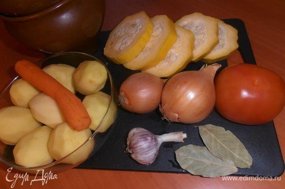Овощи...