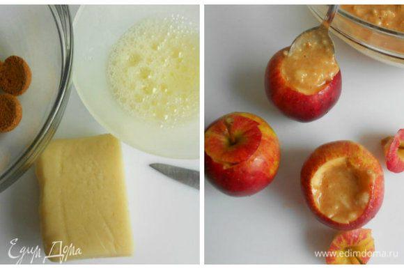 """Марципан нарезать или натереть на крупной тёрке, печенье раскрошить, смешать и добавить яичный белок. Полученной смесью заполнить яблочки, прикрыть """"крышками""""."""
