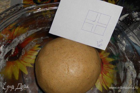 Должно получиться вот такое тесто.На листе бумаге сделать выкройки для домика,вырезать и по ним будем вырезать части из теста.