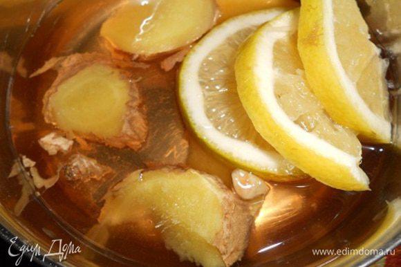 Имбирь с лимоном залить вином и дать постоять 10 минут.