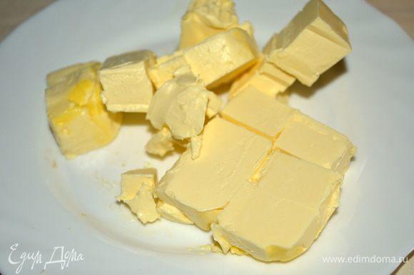 масло (холодное) нарезать на кубики