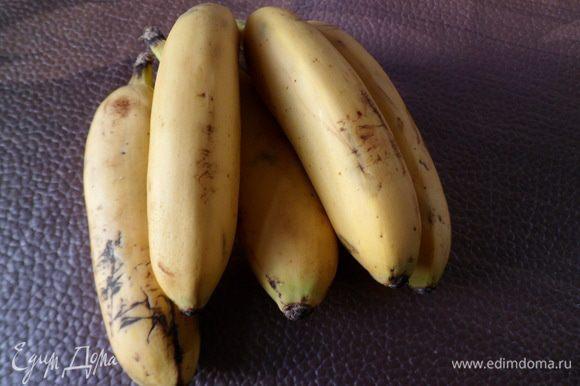 В это время берем переспевшие бананы