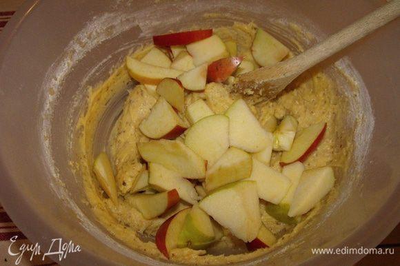 Порезать яблоки,произвольно, кожуру я не удаляю, выложить в тесто... перемешать.