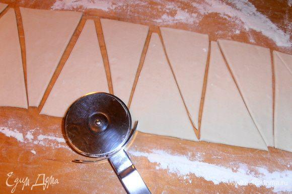 Тесто заранее разморозить и раскатать в пласт (у меня тесто в пачке было в двух прямоугольниках,здесь раскатан один). Советую нарезать треугольники ножиком для пиццы,он острый и по тесту отлично скользит!