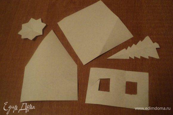 Из бумаги вырезать трафареты стенок, крыши дома, елочки и пр.