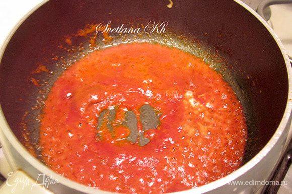 В этом же сотейнике растопить сливочное масло, соединить его с томатной пастой. Посолить по вкусу и добавить щепотку сахара, совсем немного. На этом этапе вы можете положить ваши любимые специи. Я всегда добавляю еще красный перец или паприку. Слегка прожарить смесь и налить стакан воды. Дать покипеть 2 минуты и выключить. Нужно смотреть, чтобы красного соуса хватило полить обе порции, его должно быть достаточно и для пропитки хлеба. Он имеет кисловатый вкус, сладким быть не должен.