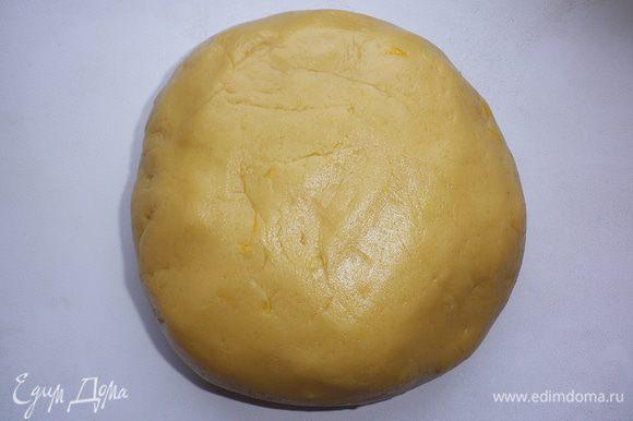Сформировать шар. Завернуть в пищевую плёнку и на 30-40 мин. поставить в холодильник.