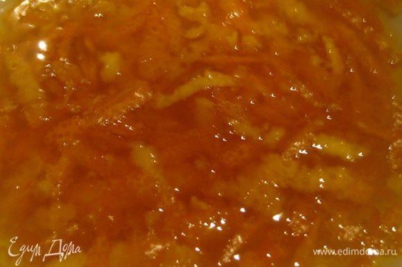 Для пропитки нужно довести до кипения воду с сахаром и натереть цедру. Добавить апельсиновую цедру в кастрюлю и варить на медленном огне, пока цедра не станет частично прозрачной и сироп не станет очень плотный (почти как мед).