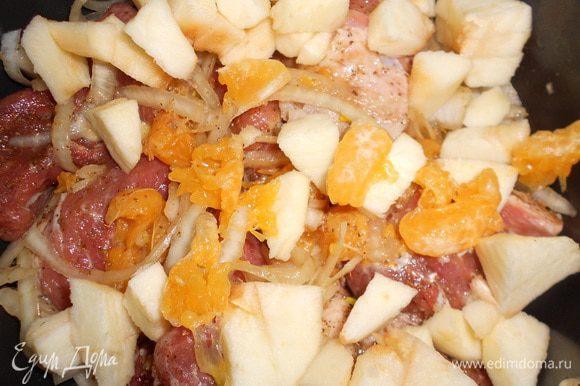 Яблоки чистим, режем на кусочки, добавляем фрукты к мясу,