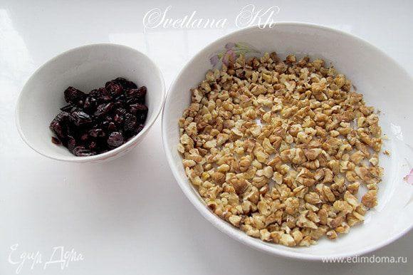 Подготовить клюкву и орехи. Клюкву промыть и обсушить, орехи порубить не очень мелко.