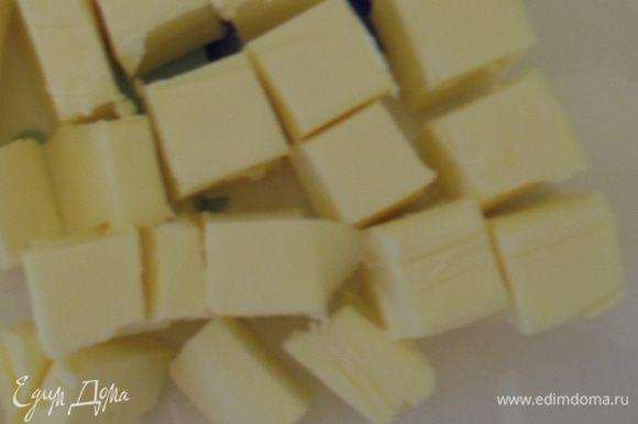 Холодное масло нарезаем кубиками.