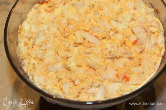 слой 3 - тертые вареные яйца