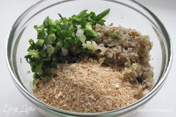 Переложите половину овощной смеси в миску и смешайте с говяжьим фаршем, 1/3 стакана панировочных сухарей, зеленым луком, солью и перцем.