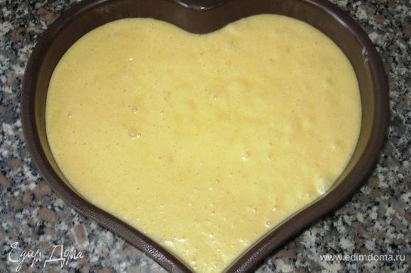 Вылить тесто в форму (у меня силиконовая ) и выпекать в разогретой до 180°С духовке 25 минут.