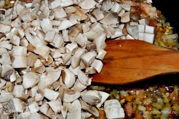Далее,добавить предварительно промытые и нарезанные ломтиками шампиньоны,приправить мускатным орехом,солью и перцами по вкусу, готовить 4-5 минут.