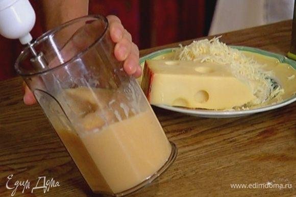 Яйца посолить, всыпать муку, влить молоко и взбить все миксером.