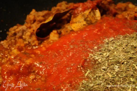 ...томаты + соль и перец по вкусу + лавровый лист и остальные специи