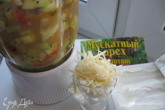 Овощи поместить в блендер, пюрировать.
