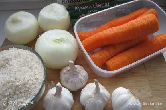 Морковь почистить. Лук почистить.