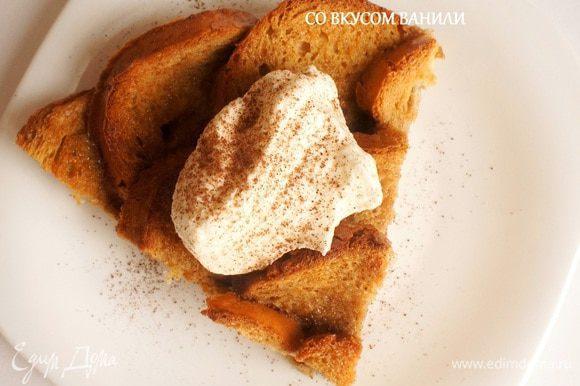 При подаче на каждый кусочек пудинга положить крем и присыпать его какао-порошком.