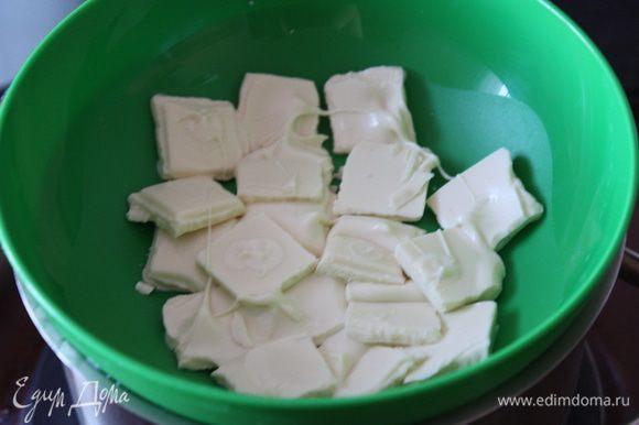 Поставим топиться шоколад на водяную баню.