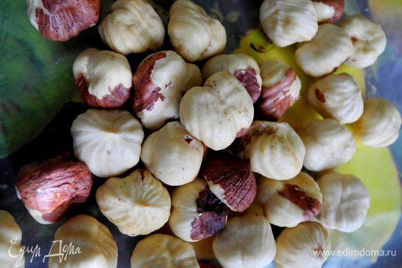 Готовим: Орехи обжарить в духовке в течение 5-10 мин. при t 180С. Остудить. Порубить крупно.