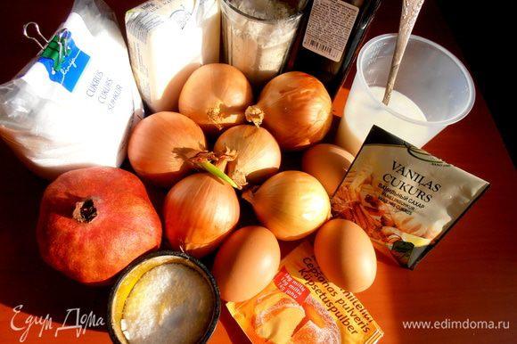 Продукты... Как раз перебрала зимние запасы лука и выбрала луковки,требующие срочной готовки)))