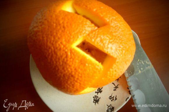 Апельсин для красивой подачи:в чистый втыкаем большим ножом в бок до середины и дальше зигзагом равномерно делаем надрезы.