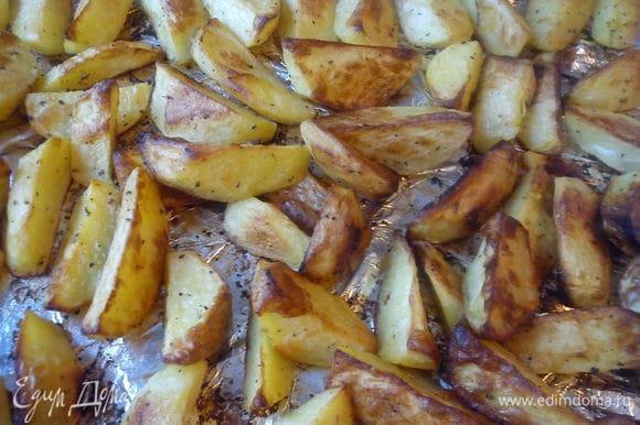 Лист застелить фольгой, смазать ее маслом. Выложить картофель в один слой. Запечь в духовке при 220 С почти до готовности.