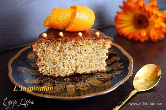 И еще хвасталка!! Пекла недавно Апельсиновый пирог от Лены Аздоры!!! Это фантастика!!!