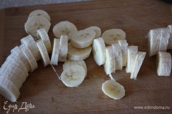 Тем временем режем бананы,на ломтики одинаковой толщины.
