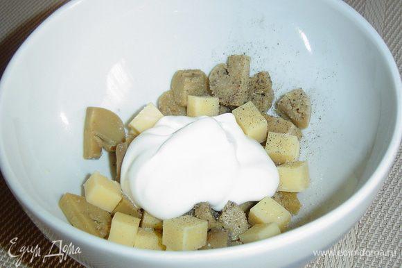 добавляем сметану,солим и перчим по вкусу, перемешиваем.
