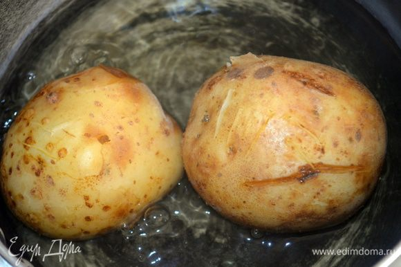 Картофель отварить в мундире - это важно, т.к. такой картофель будет менее водянистым!